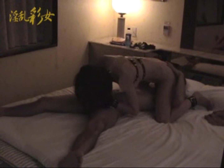 淫乱彩女 麻優里 ホテルで3P 淫乱 | SEX映像  84pic 37