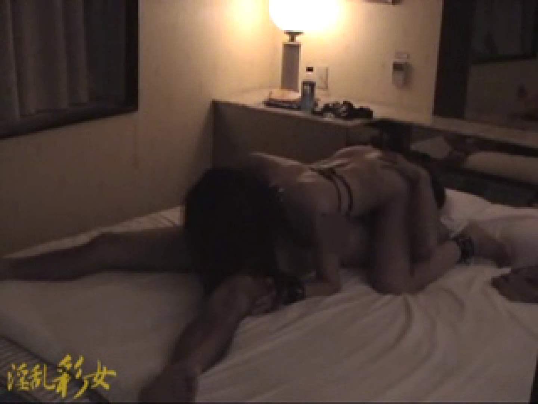 淫乱彩女 麻優里 ホテルで3P 一般投稿 われめAV動画紹介 84pic 38