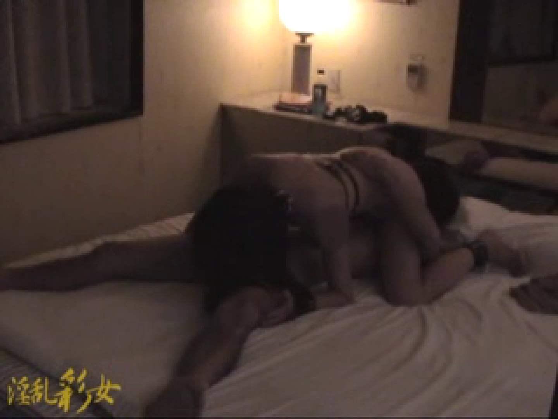 淫乱彩女 麻優里 ホテルで3P ホテル ぱこり動画紹介 84pic 39