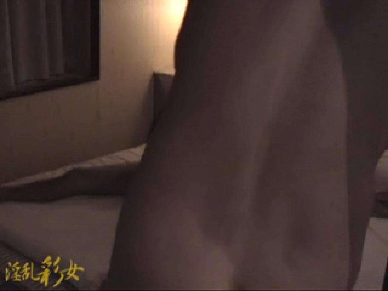 淫乱彩女 麻優里 ホテルで3P 3P オメコ動画キャプチャ 84pic 40