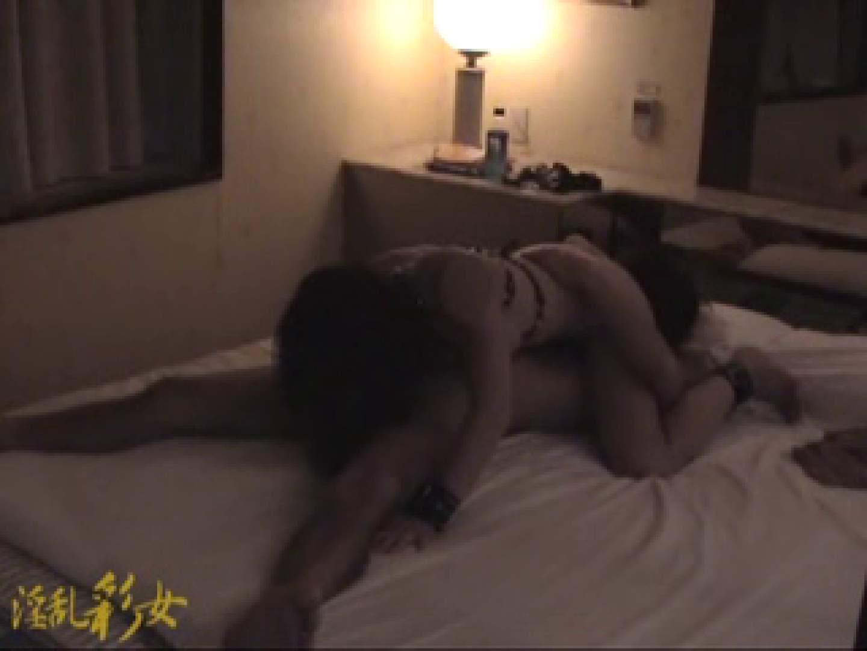 淫乱彩女 麻優里 ホテルで3P ラブホテル エロ無料画像 84pic 41