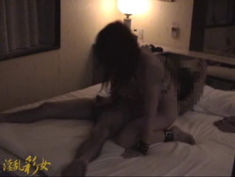 淫乱彩女 麻優里 ホテルで3P 淫乱  84pic 42
