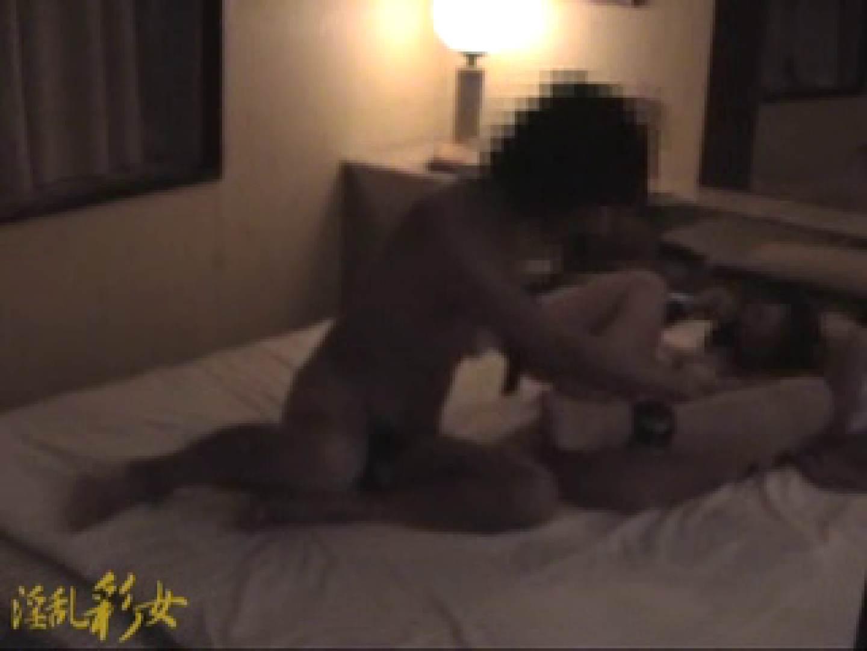 淫乱彩女 麻優里 ホテルで3P 淫乱 | SEX映像  84pic 43
