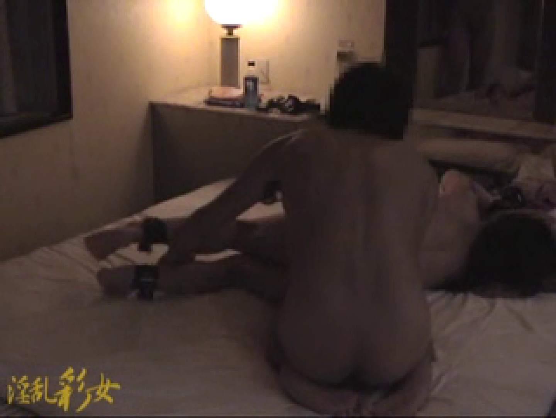 淫乱彩女 麻優里 ホテルで3P 淫乱  84pic 60