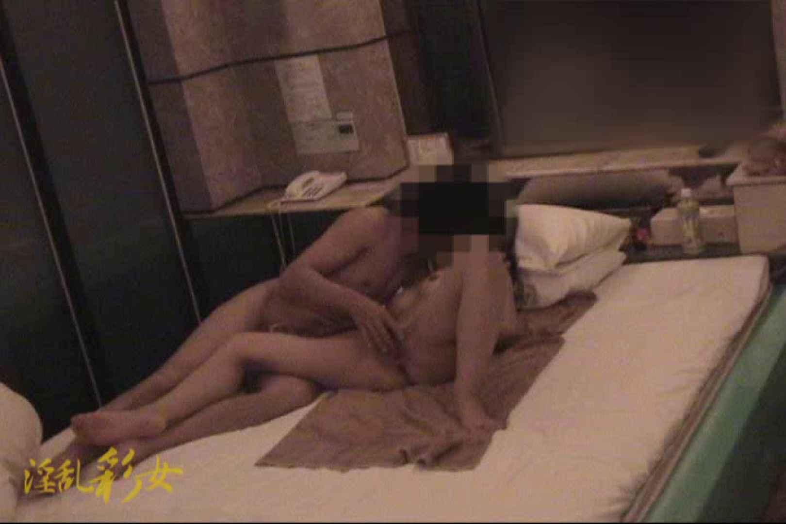 淫乱彩女 麻優里 ホテルで3P絶倫編 淫乱 エロ無料画像 84pic 26