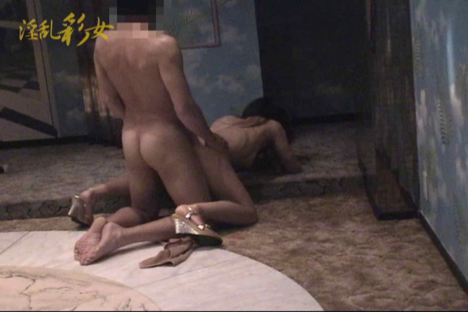 淫乱彩女 麻優里 ホテルで3P絶倫編2 一般投稿 | 3P  111pic 21