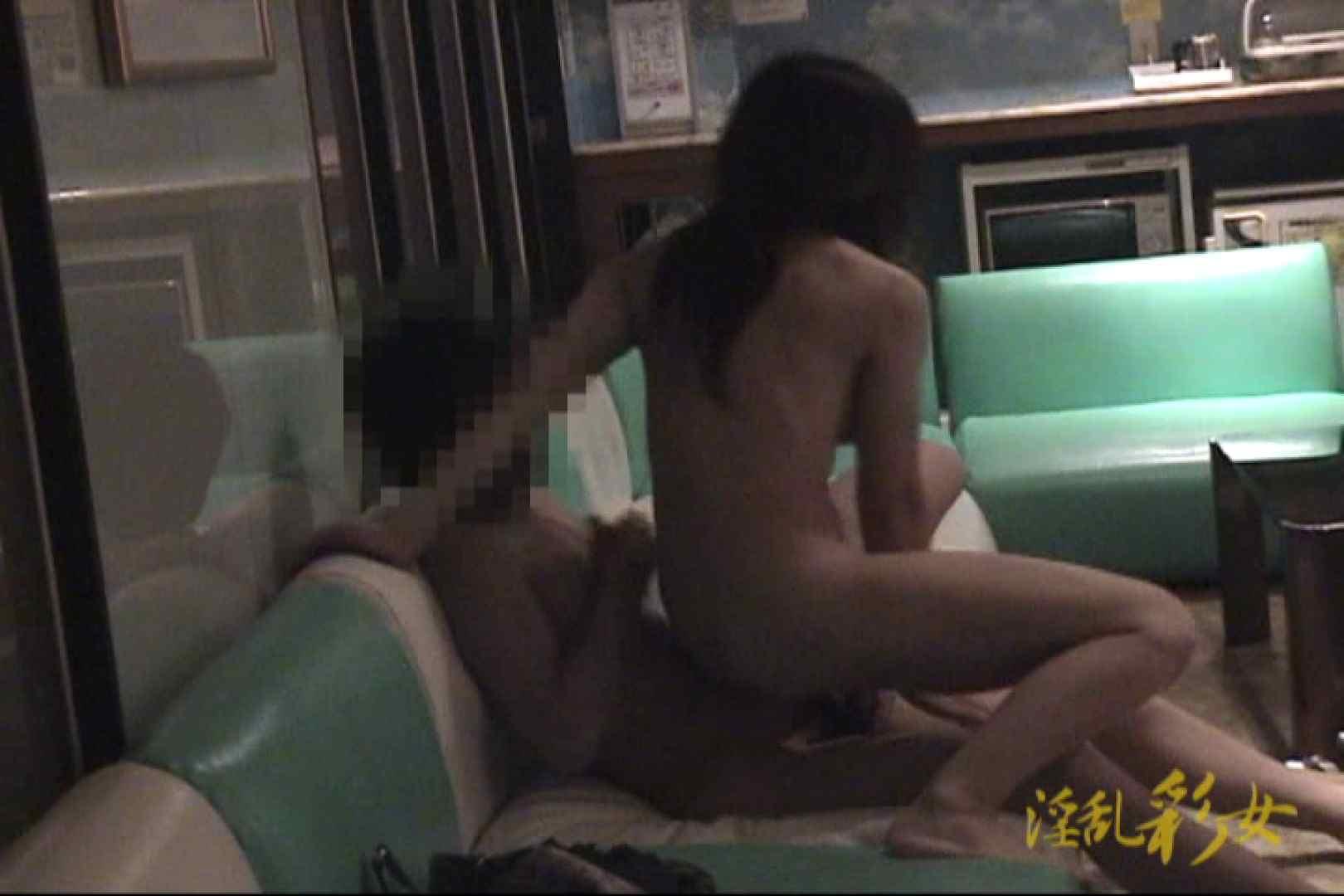 淫乱彩女 麻優里 ホテルで3P絶倫編2 一般投稿  111pic 60