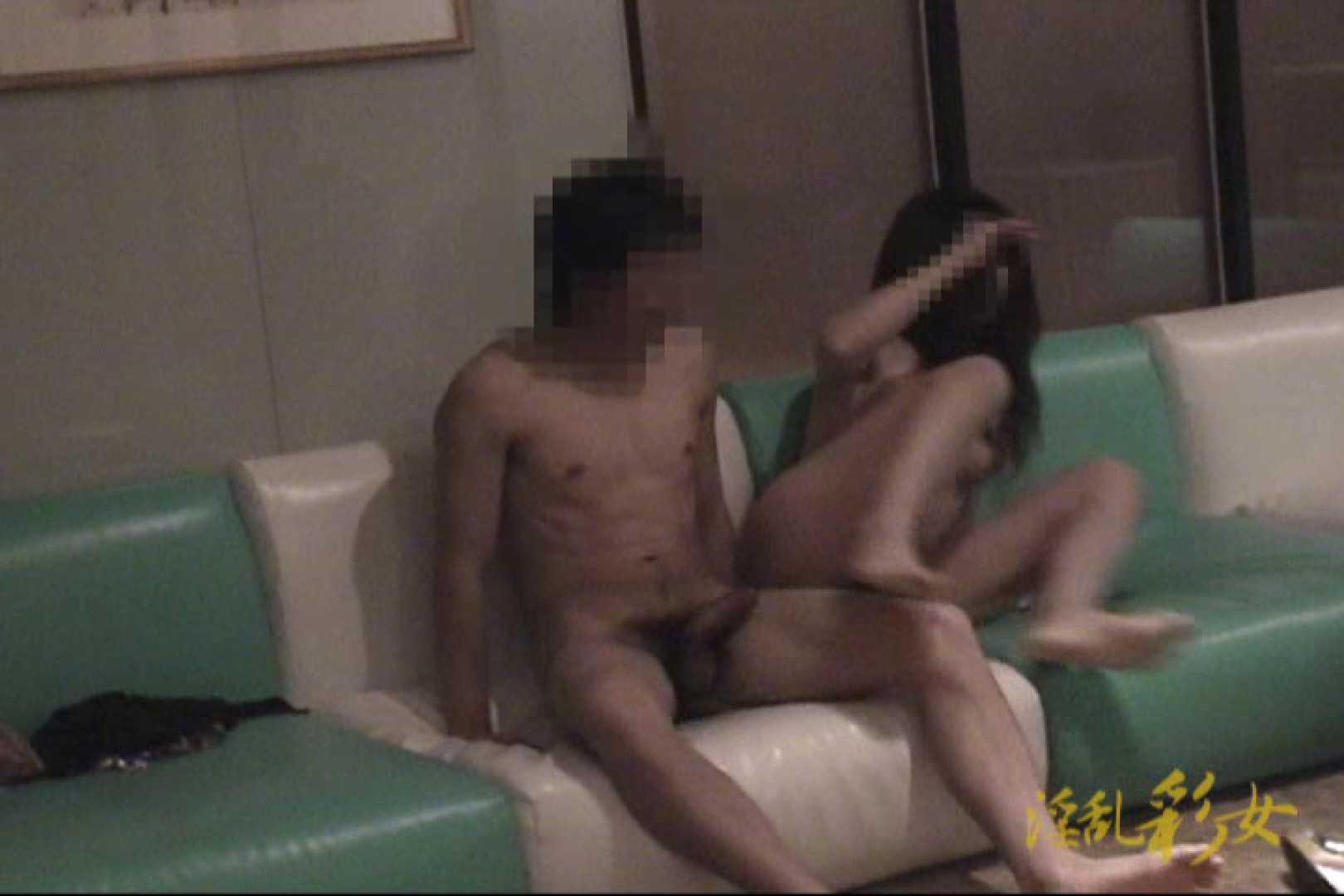 淫乱彩女 麻優里 ホテルで3P絶倫編2 SEX映像 セックス画像 111pic 62