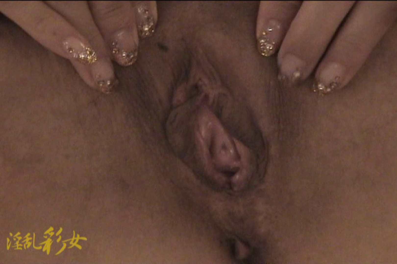 淫乱彩女 麻優里 オムニバスそして顔射 一般投稿  106pic 32