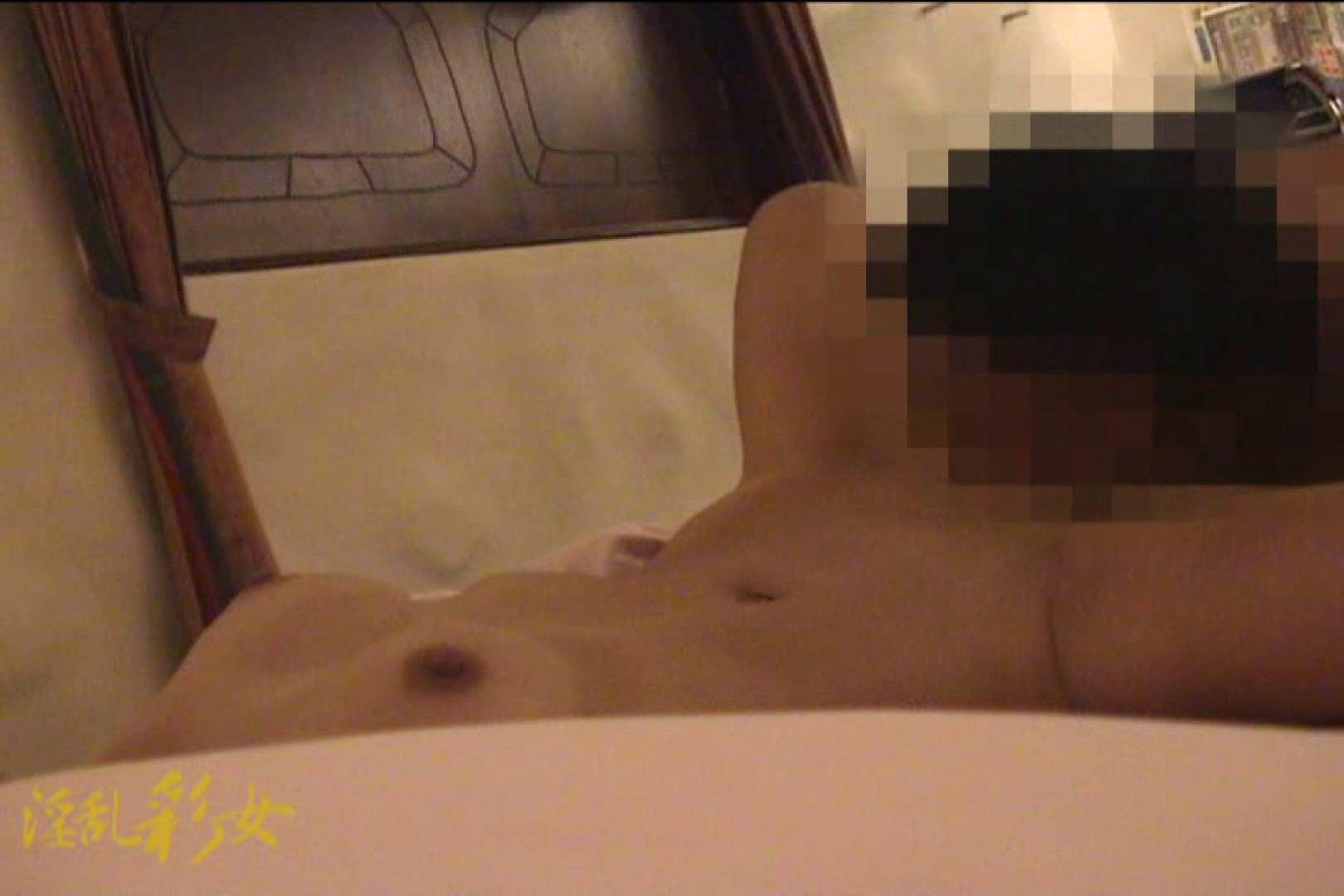 淫乱彩女 麻優里 オムニバスそして顔射 一般投稿  106pic 42