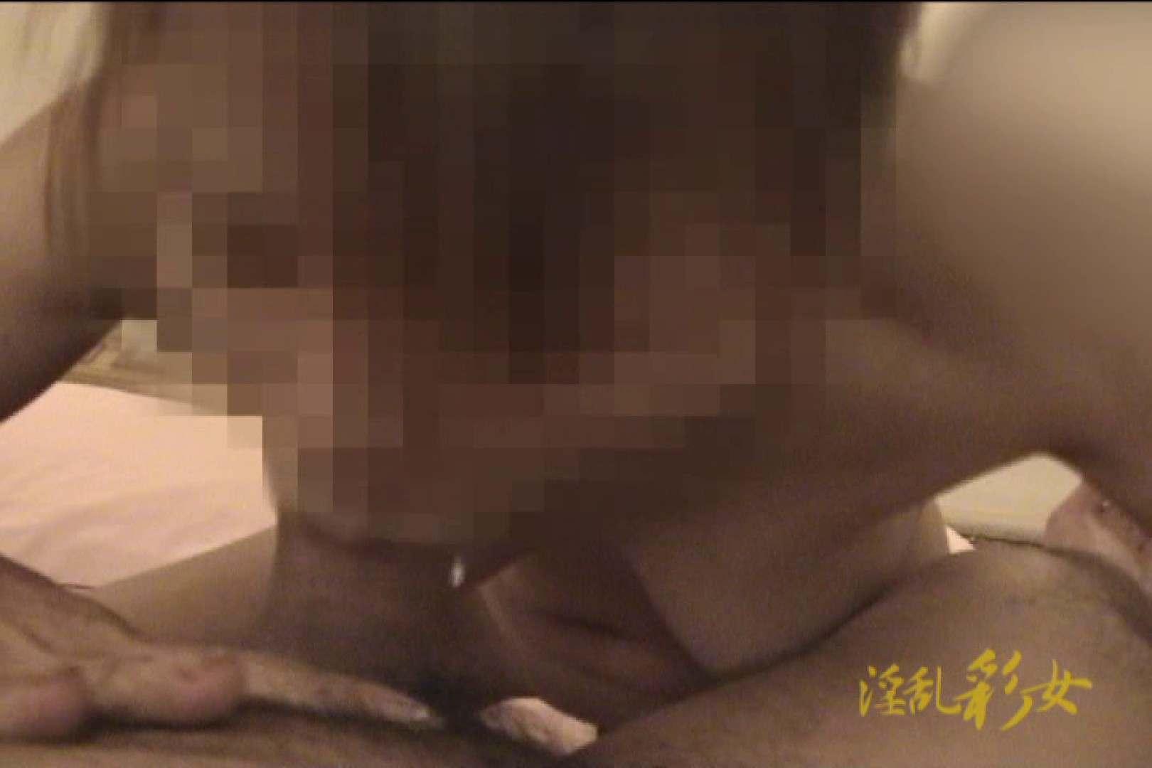 淫乱彩女 麻優里 オムニバスそして顔射 一般投稿  106pic 52