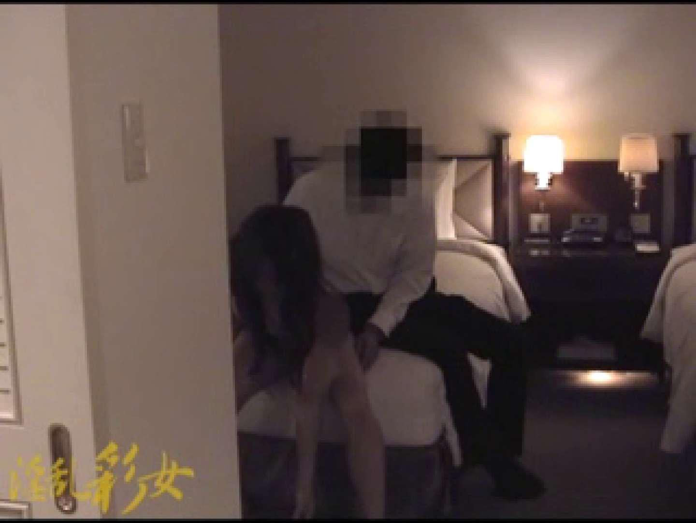 淫乱彩女 麻優里 忘年会にて ホテル ヌード画像 63pic 8