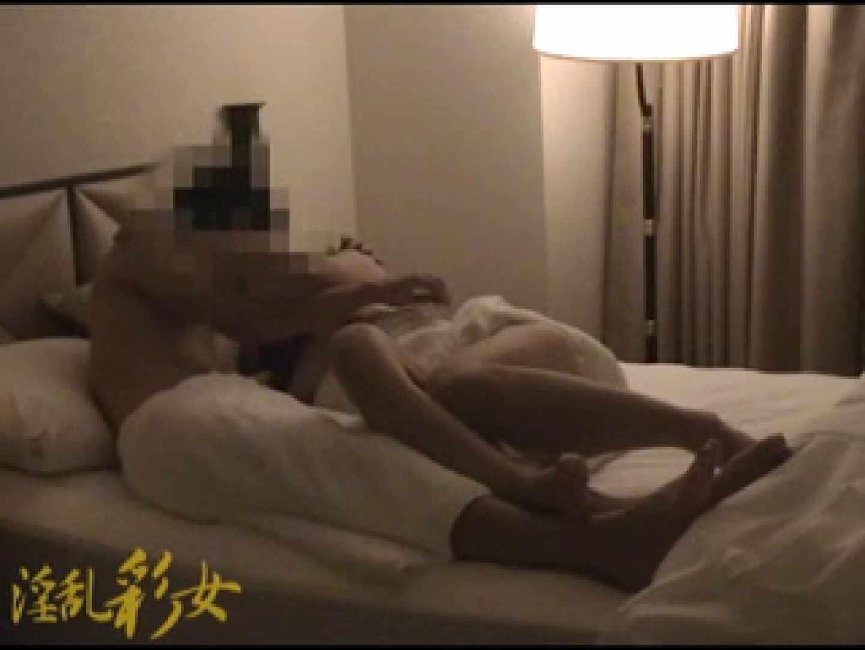 淫乱彩女 麻優里 忘年会にて 淫乱 | 一般投稿  63pic 10