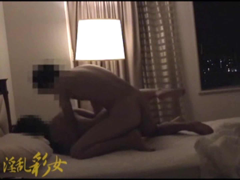 淫乱彩女 麻優里 忘年会にて ホテル ヌード画像 63pic 26