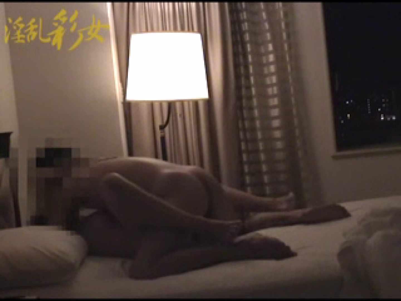 淫乱彩女 麻優里 忘年会にて ホテル ヌード画像 63pic 41