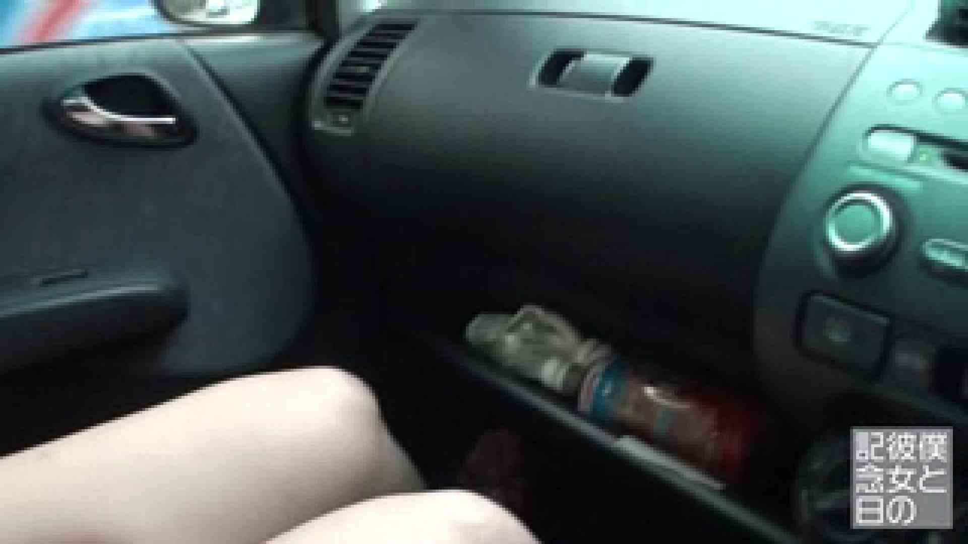 僕と彼女の記念日vol.3 エッチなOL 女性器鑑賞 110pic 14