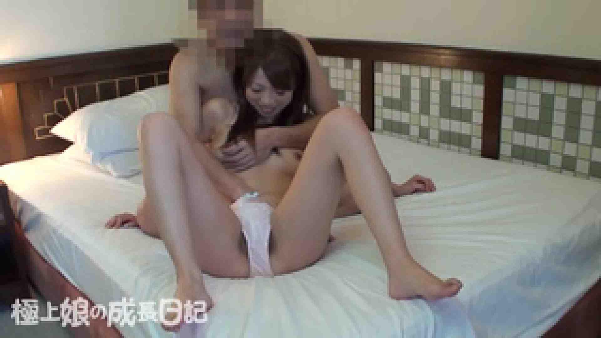 極上素人嬢の成長日記 ホテルでまったりSEX SEX映像 スケベ動画紹介 58pic 43