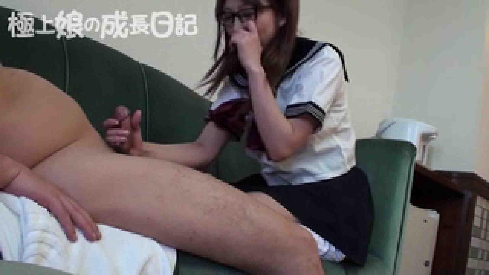 極上素人嬢の成長日記 コスプレSEX2 着替え 女性器鑑賞 45pic 22