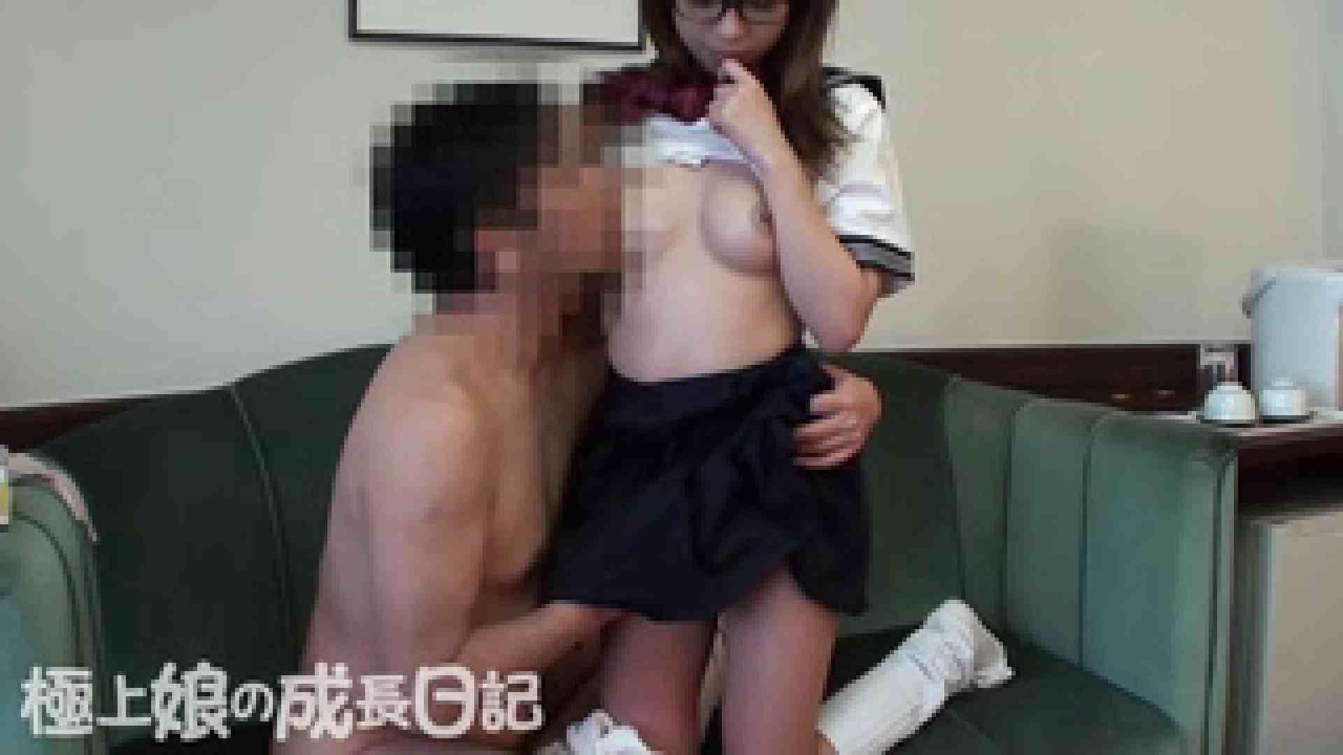 極上素人嬢の成長日記 コスプレSEX2 制服見たい エロ無料画像 45pic 39