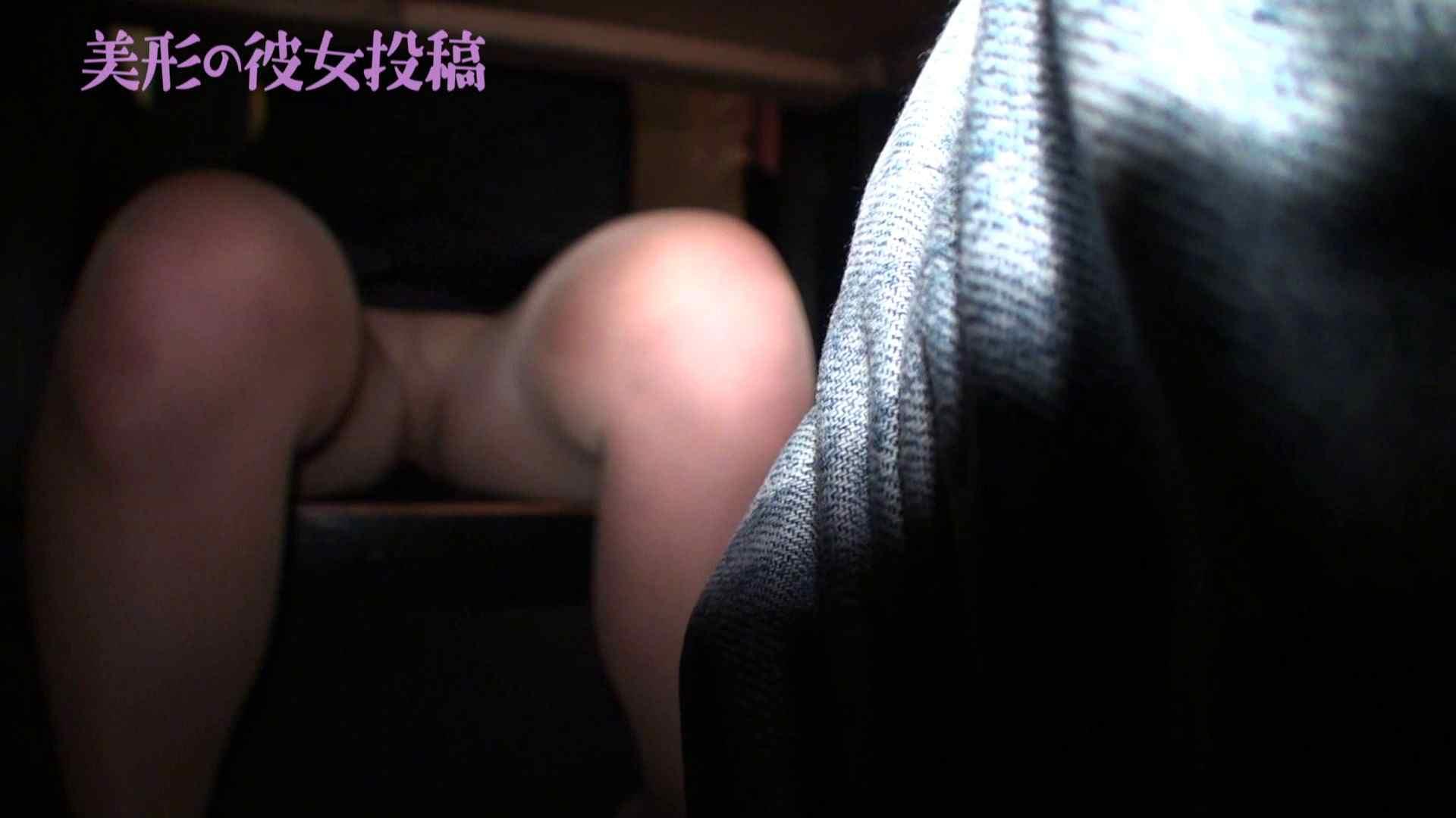 超美形の彼女を投稿!!02 投稿映像  63pic 32
