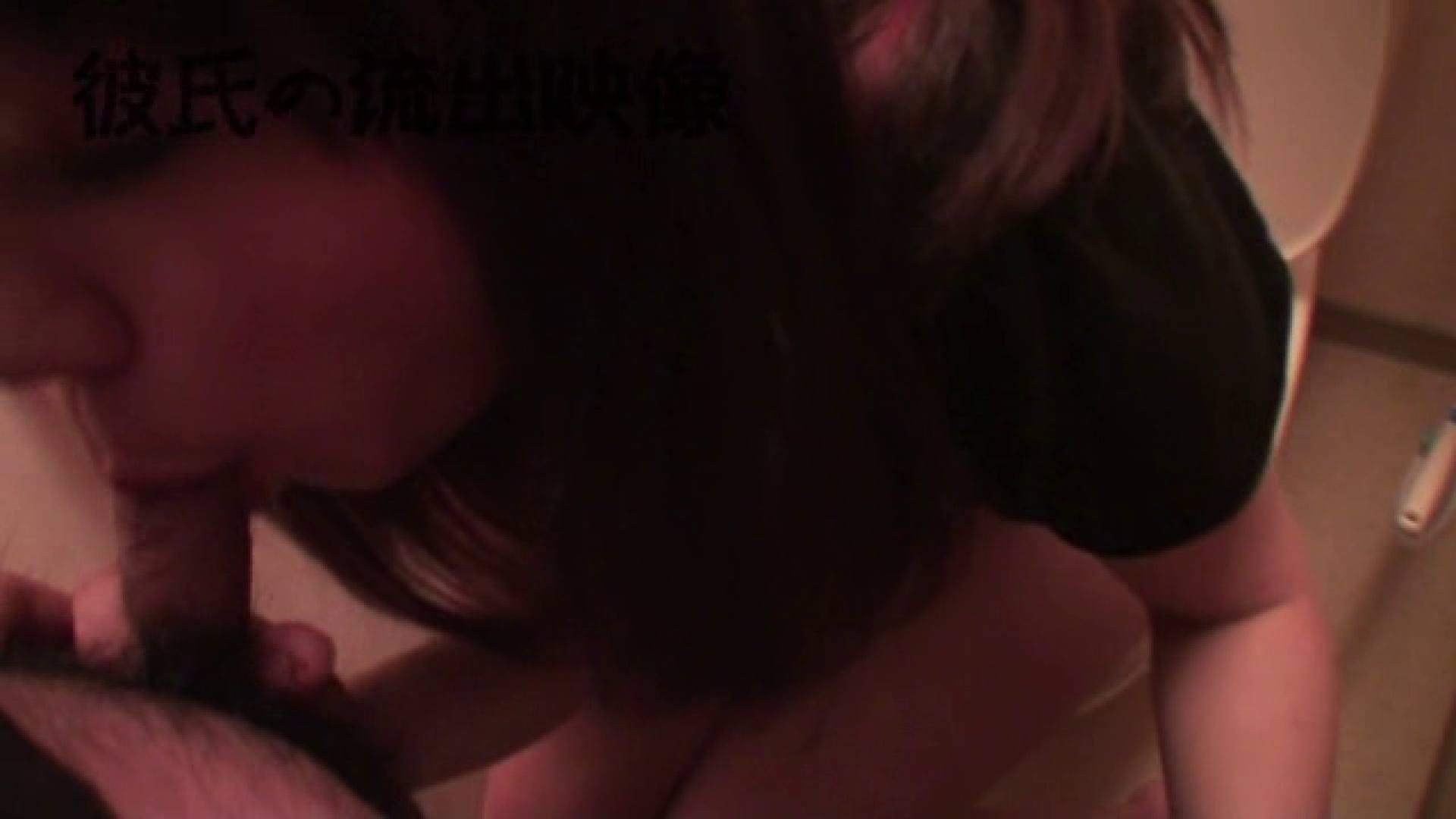 彼氏が流出 パイパン素人嬢のハメ撮り映像 中出し | SEX映像  110pic 7