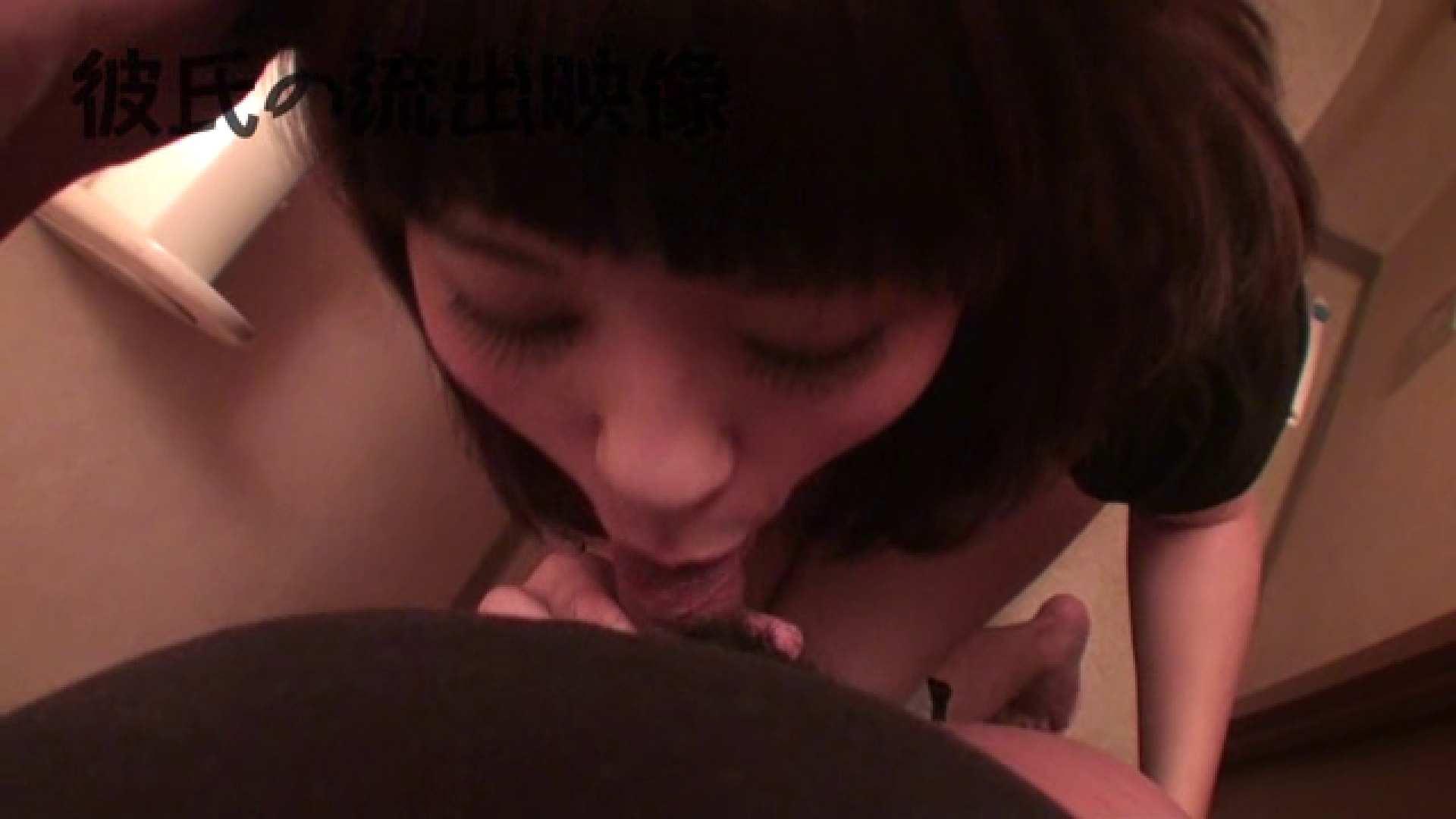 彼氏が流出 パイパン素人嬢のハメ撮り映像 カップル ぱこり動画紹介 110pic 11