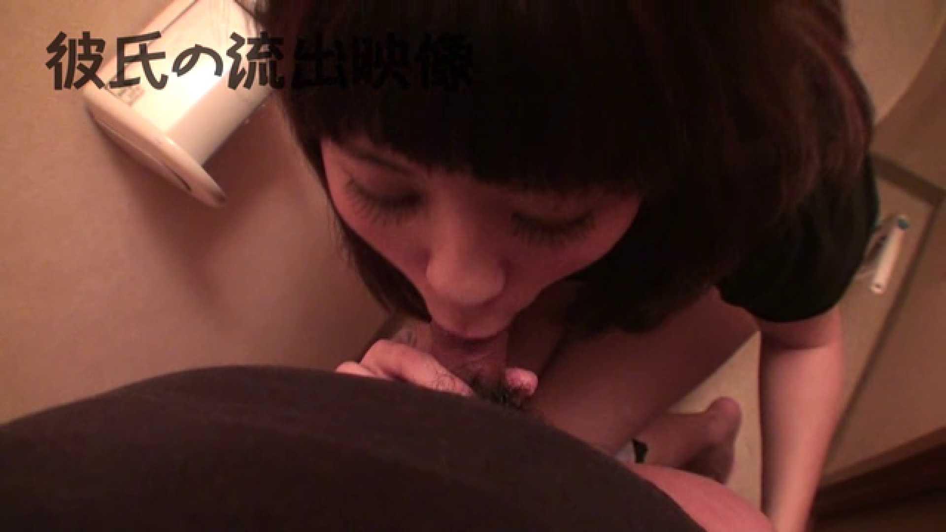彼氏が流出 パイパン素人嬢のハメ撮り映像 中出し  110pic 12