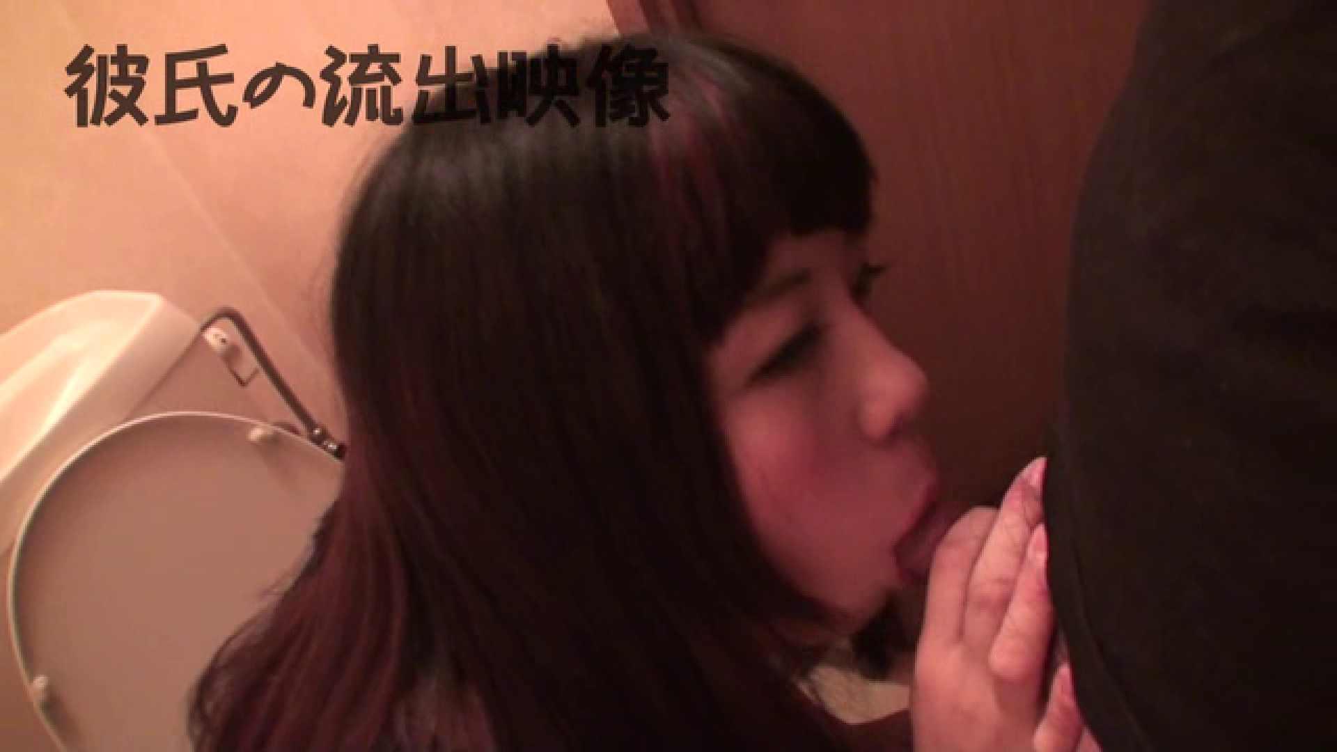 彼氏が流出 パイパン素人嬢のハメ撮り映像 中出し  110pic 18
