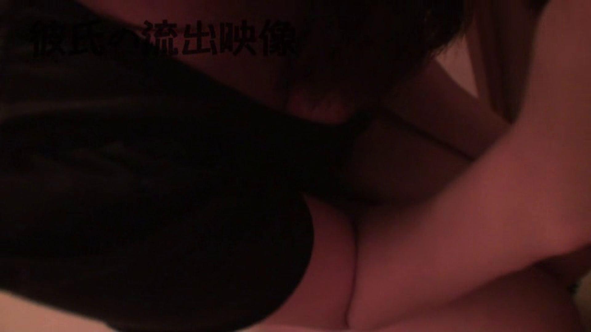 彼氏が流出 パイパン素人嬢のハメ撮り映像 素人のぞき セックス無修正動画無料 110pic 27