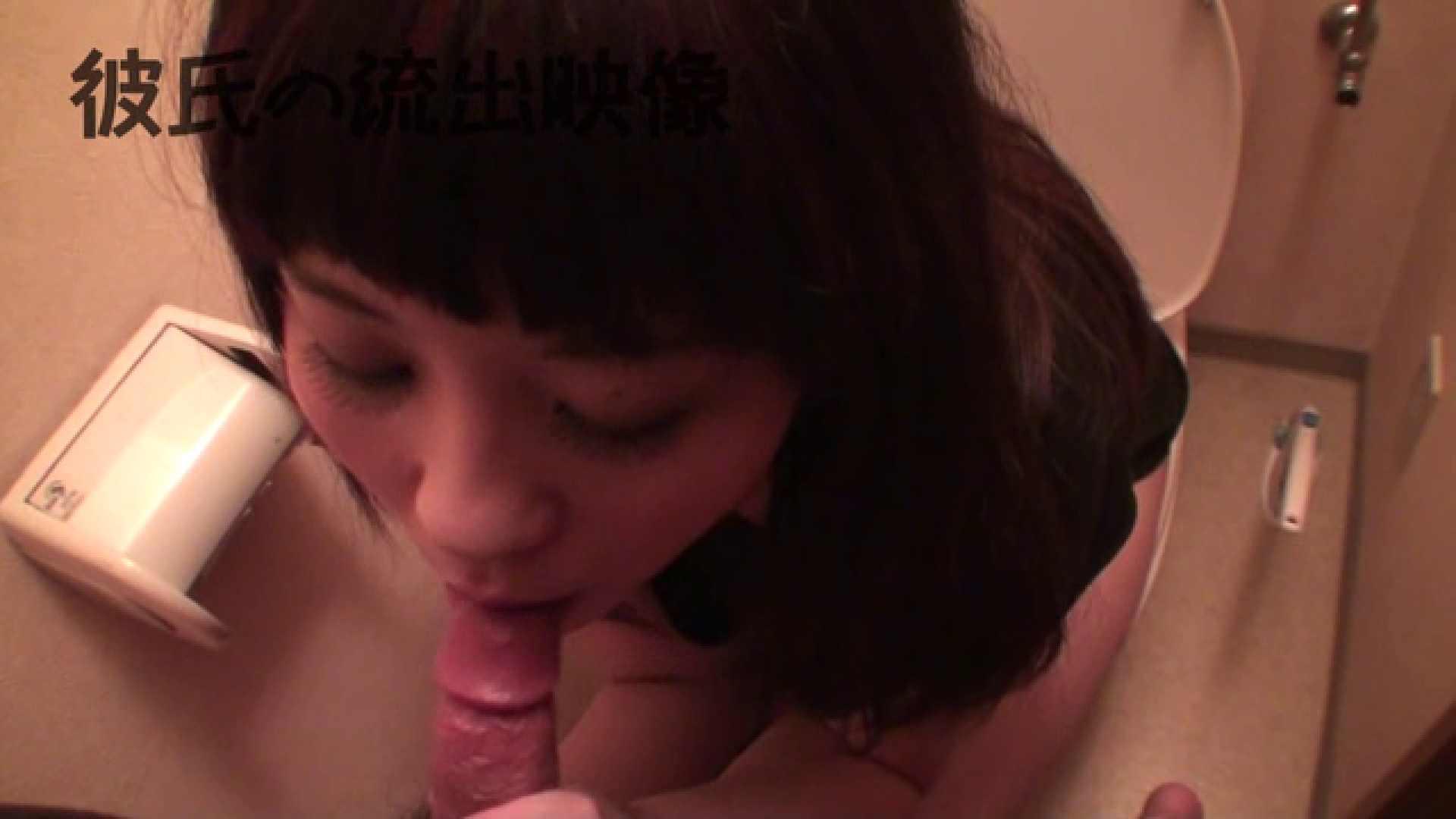 彼氏が流出 パイパン素人嬢のハメ撮り映像 素人のぞき セックス無修正動画無料 110pic 45