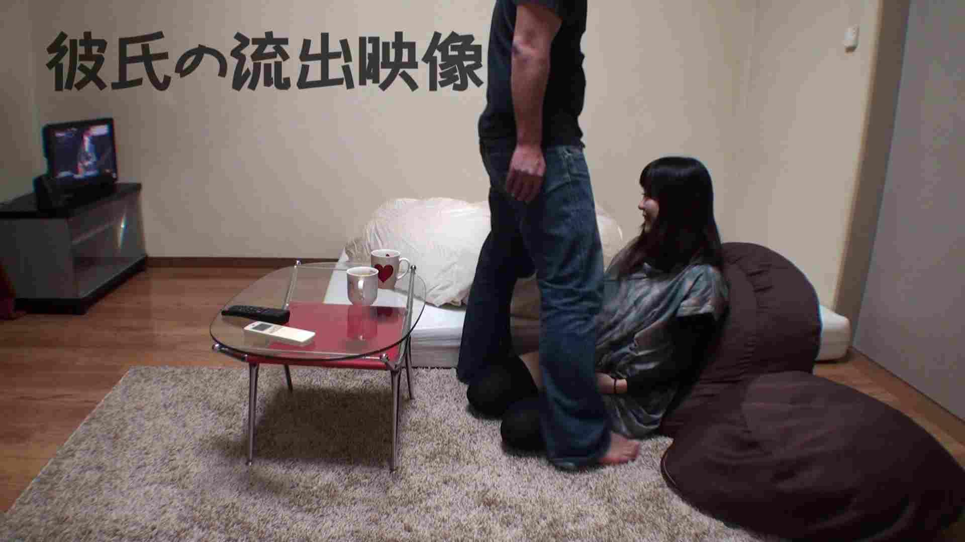 彼氏が流出 パイパン素人嬢のハメ撮り映像02 素人のぞき   一般投稿  46pic 1