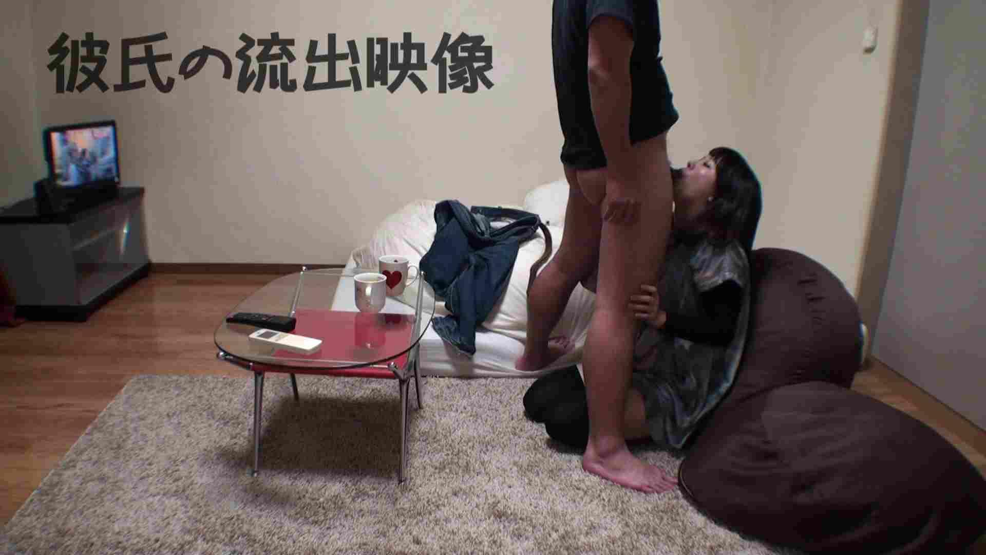 彼氏が流出 パイパン素人嬢のハメ撮り映像02 SEX映像 ヌード画像 46pic 8