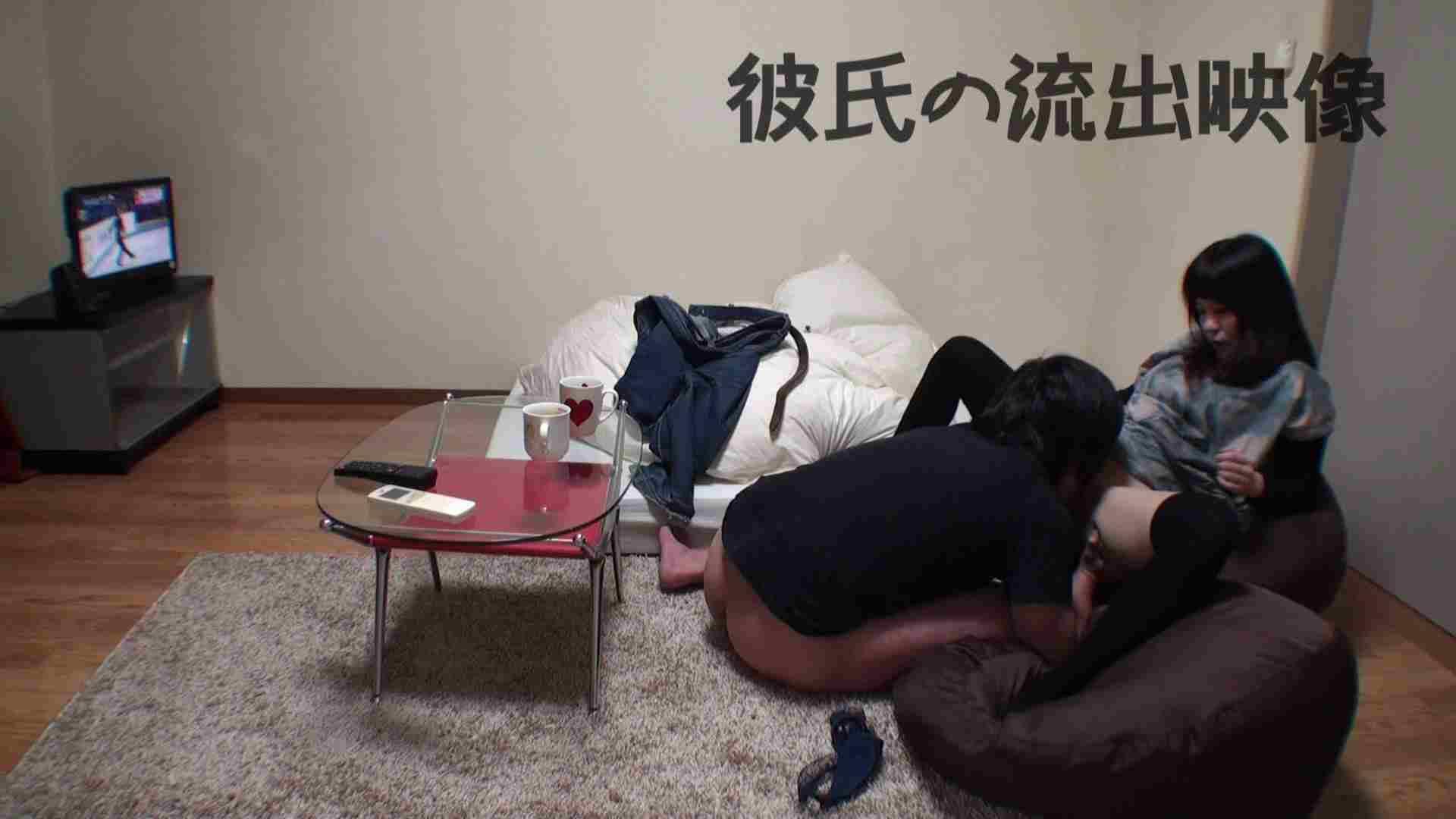 彼氏が流出 パイパン素人嬢のハメ撮り映像02 素人のぞき   一般投稿  46pic 13