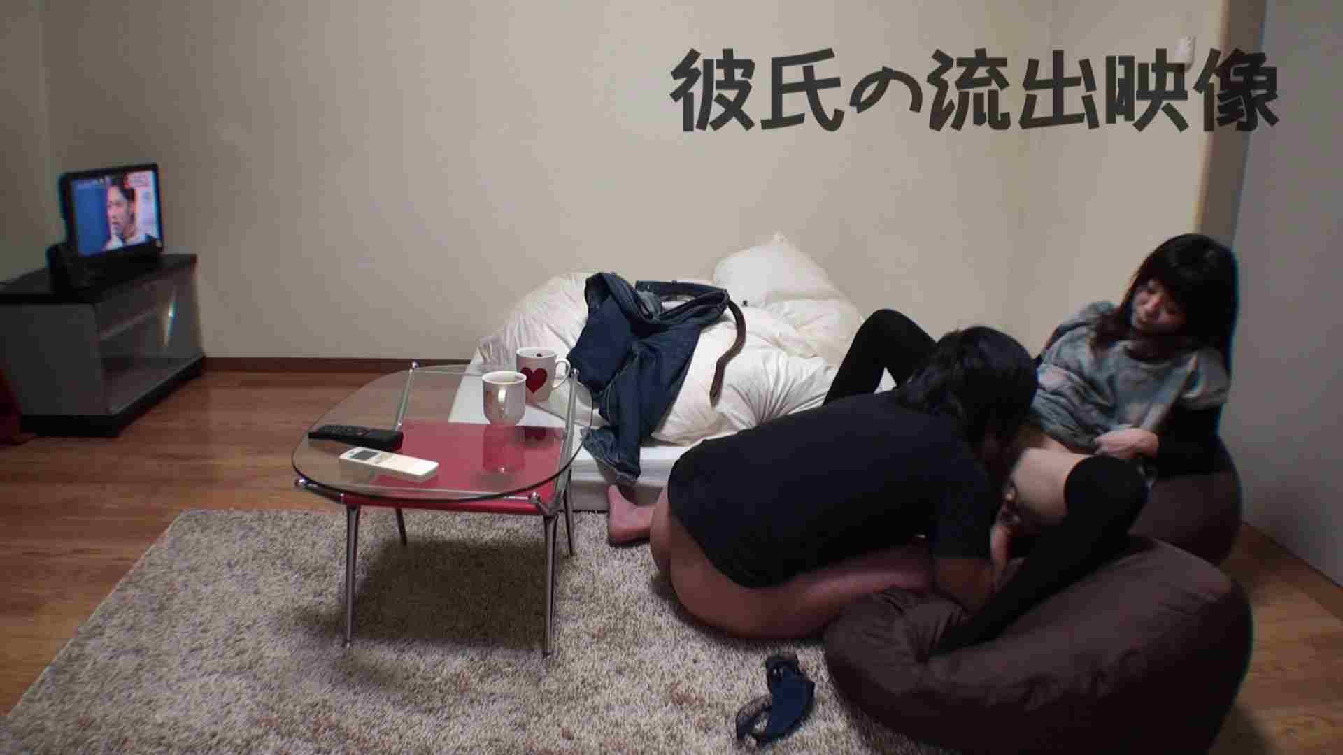 彼氏が流出 パイパン素人嬢のハメ撮り映像02 SEX映像 ヌード画像 46pic 14