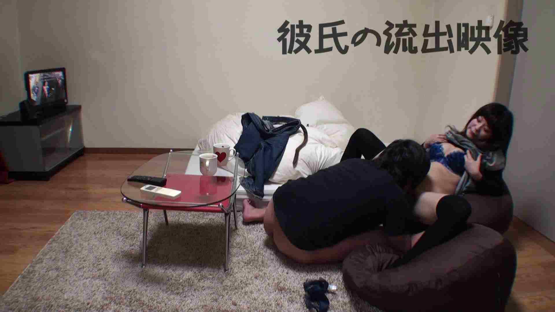 彼氏が流出 パイパン素人嬢のハメ撮り映像02 パイパン のぞき動画キャプチャ 46pic 16