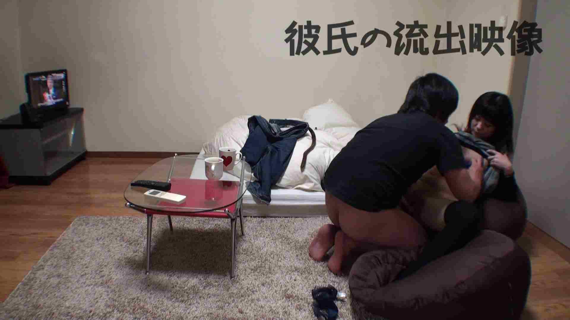 彼氏が流出 パイパン素人嬢のハメ撮り映像02 カップル セックス画像 46pic 17