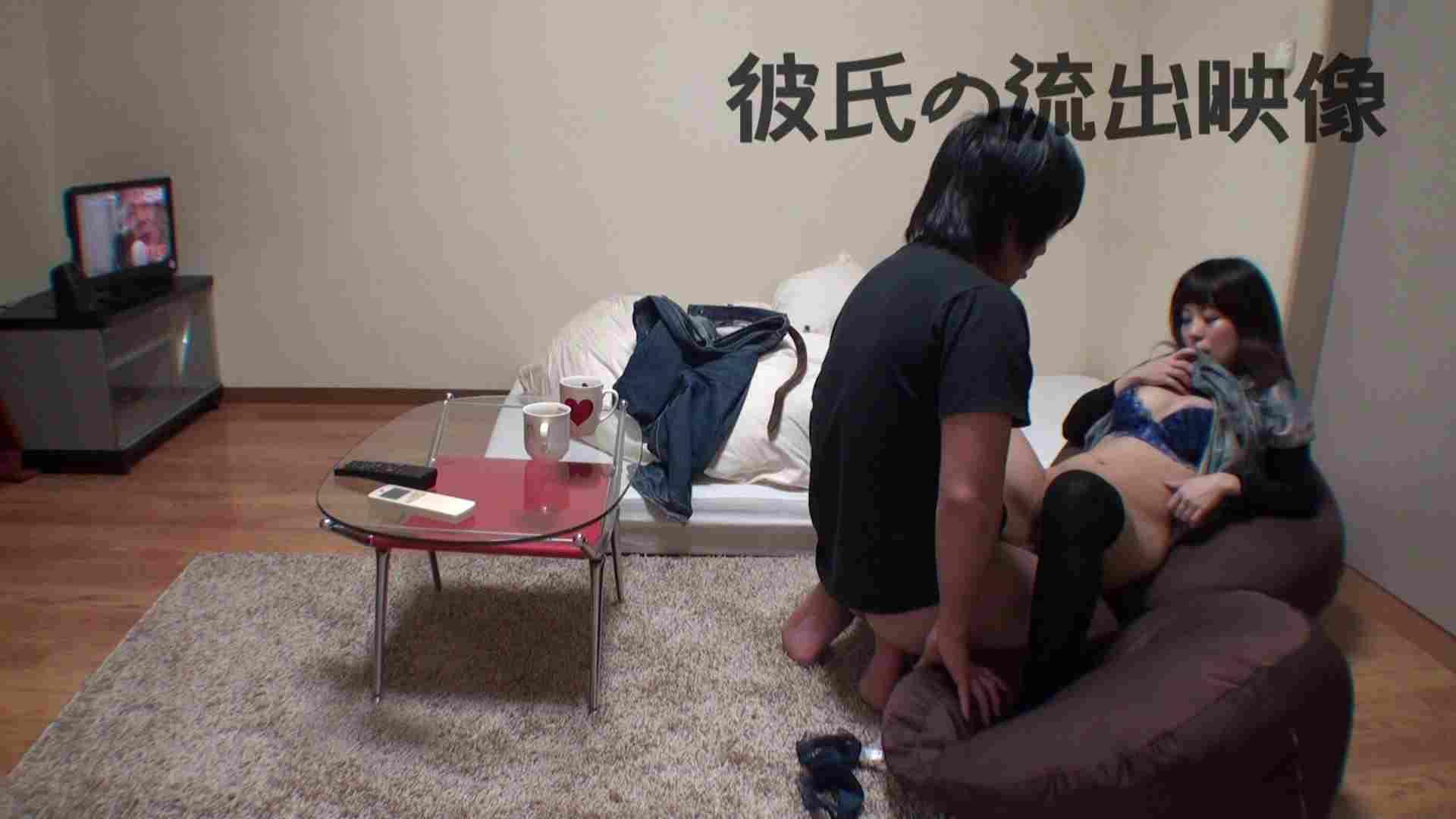 彼氏が流出 パイパン素人嬢のハメ撮り映像02 中出し ワレメ動画紹介 46pic 21