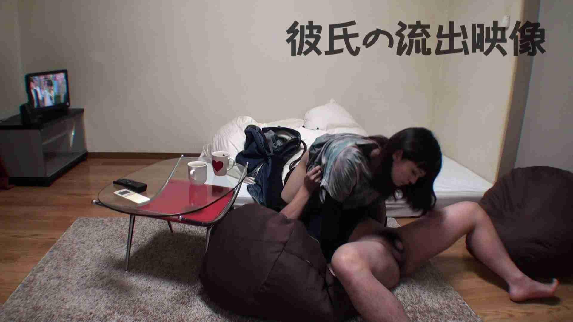 彼氏が流出 パイパン素人嬢のハメ撮り映像02 カップル セックス画像 46pic 23