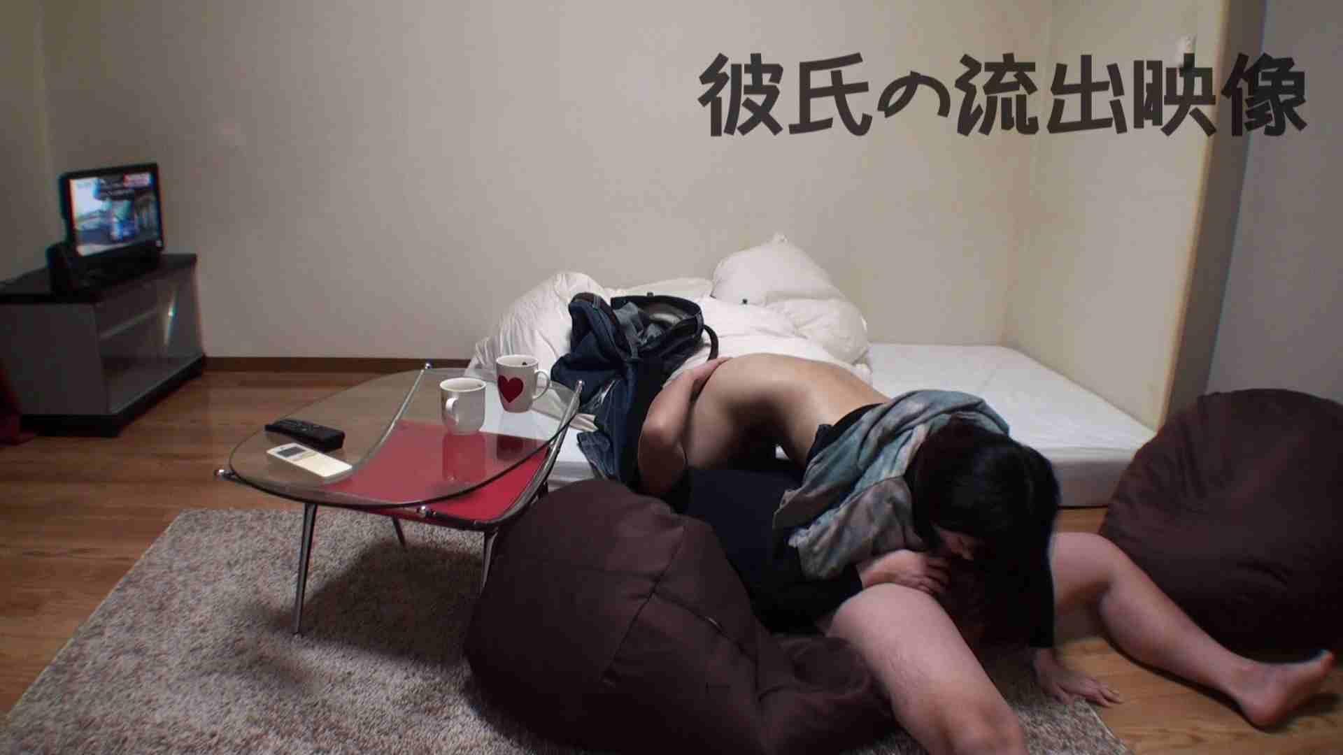 彼氏が流出 パイパン素人嬢のハメ撮り映像02 中出し ワレメ動画紹介 46pic 27