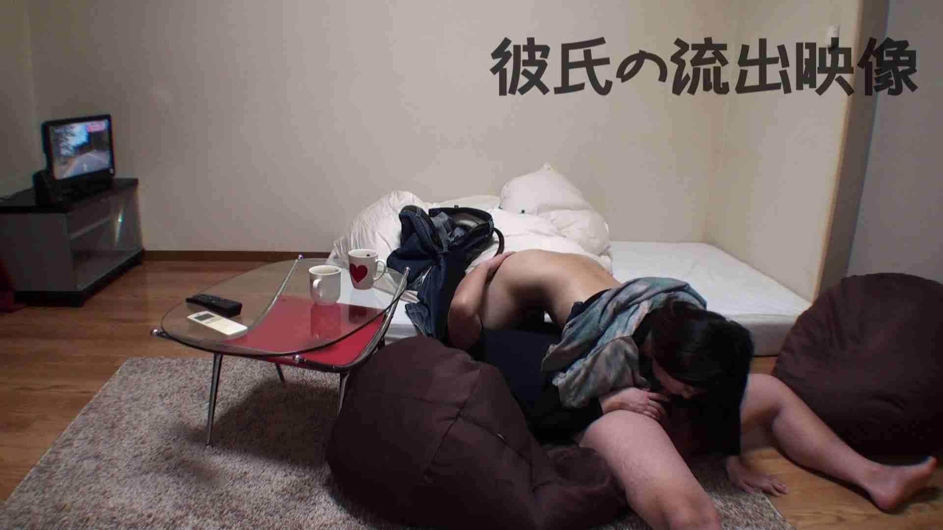 彼氏が流出 パイパン素人嬢のハメ撮り映像02 パイパン のぞき動画キャプチャ 46pic 28