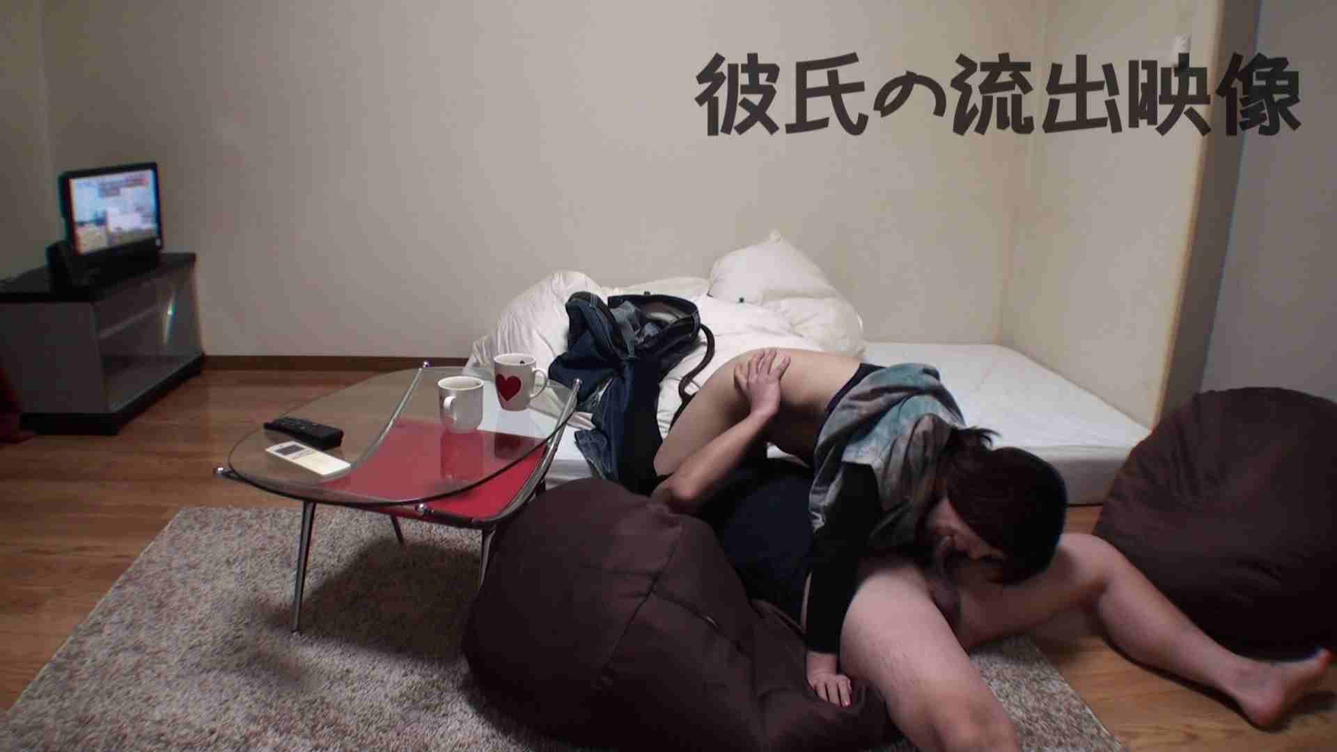 彼氏が流出 パイパン素人嬢のハメ撮り映像02 素人のぞき  46pic 30