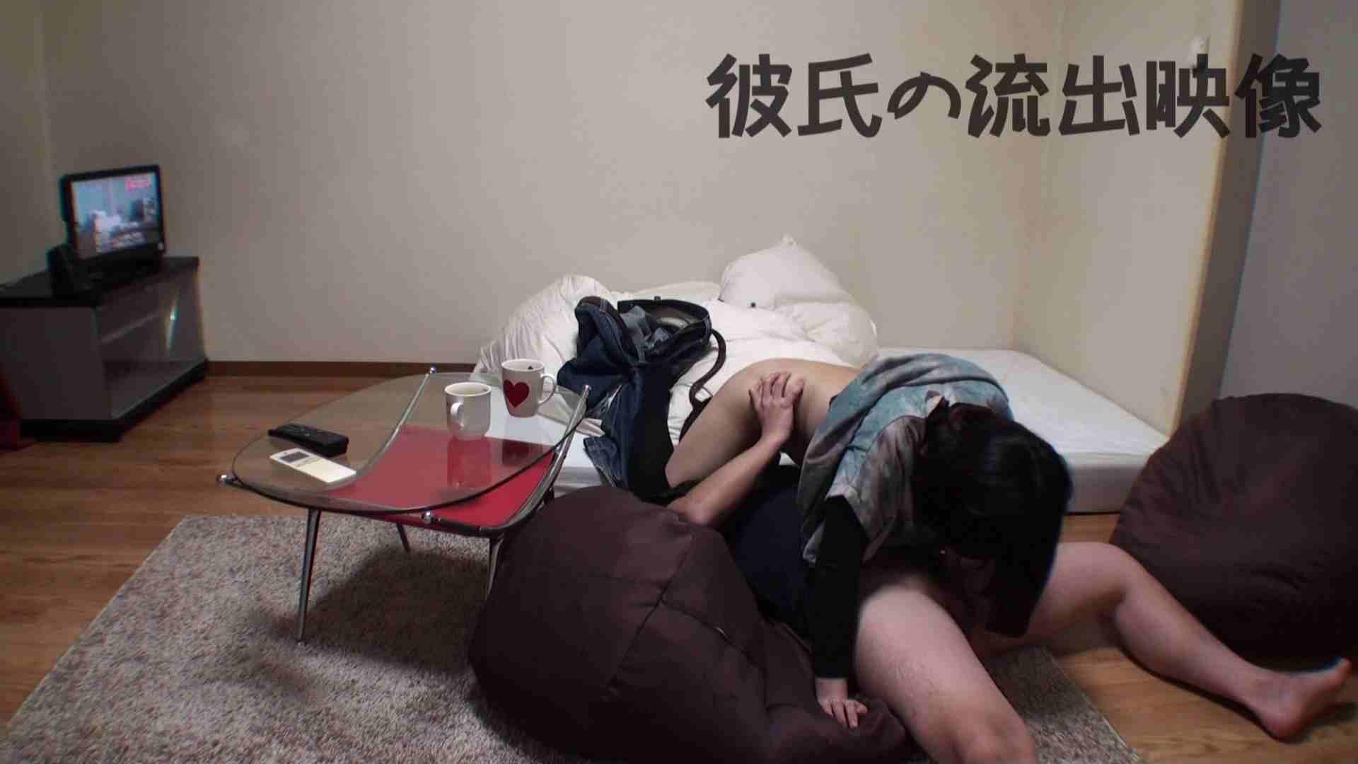 彼氏が流出 パイパン素人嬢のハメ撮り映像02 素人のぞき   一般投稿  46pic 31