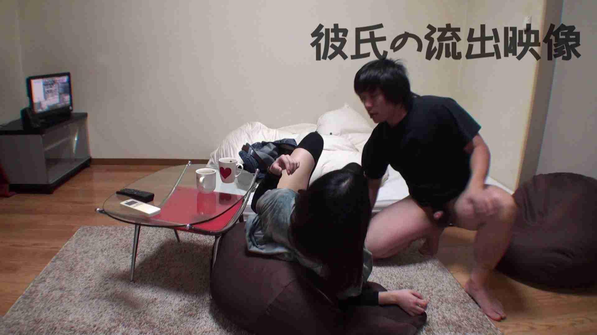 彼氏が流出 パイパン素人嬢のハメ撮り映像02 SEX映像 ヌード画像 46pic 32