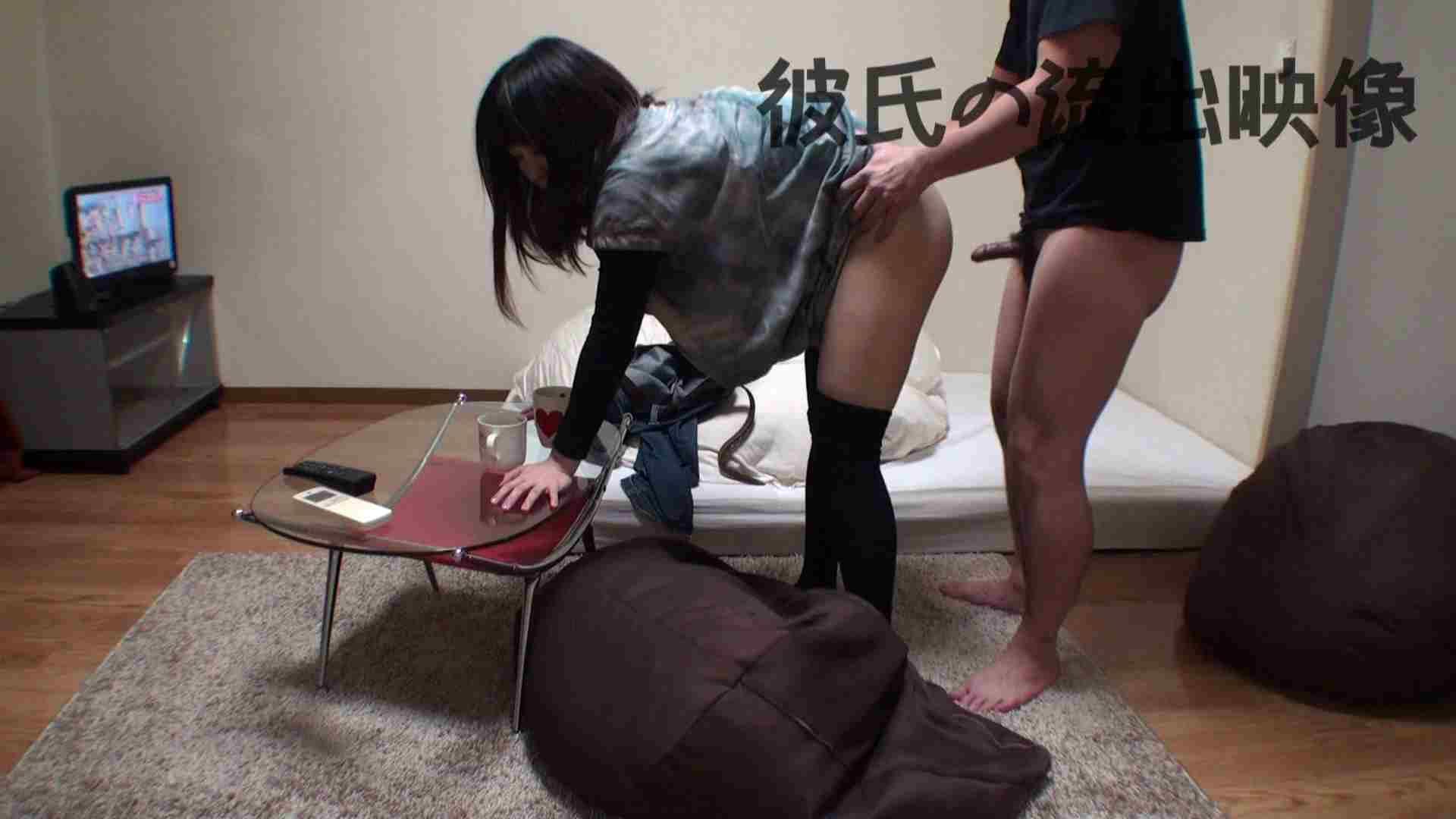 彼氏が流出 パイパン素人嬢のハメ撮り映像02 中出し ワレメ動画紹介 46pic 33