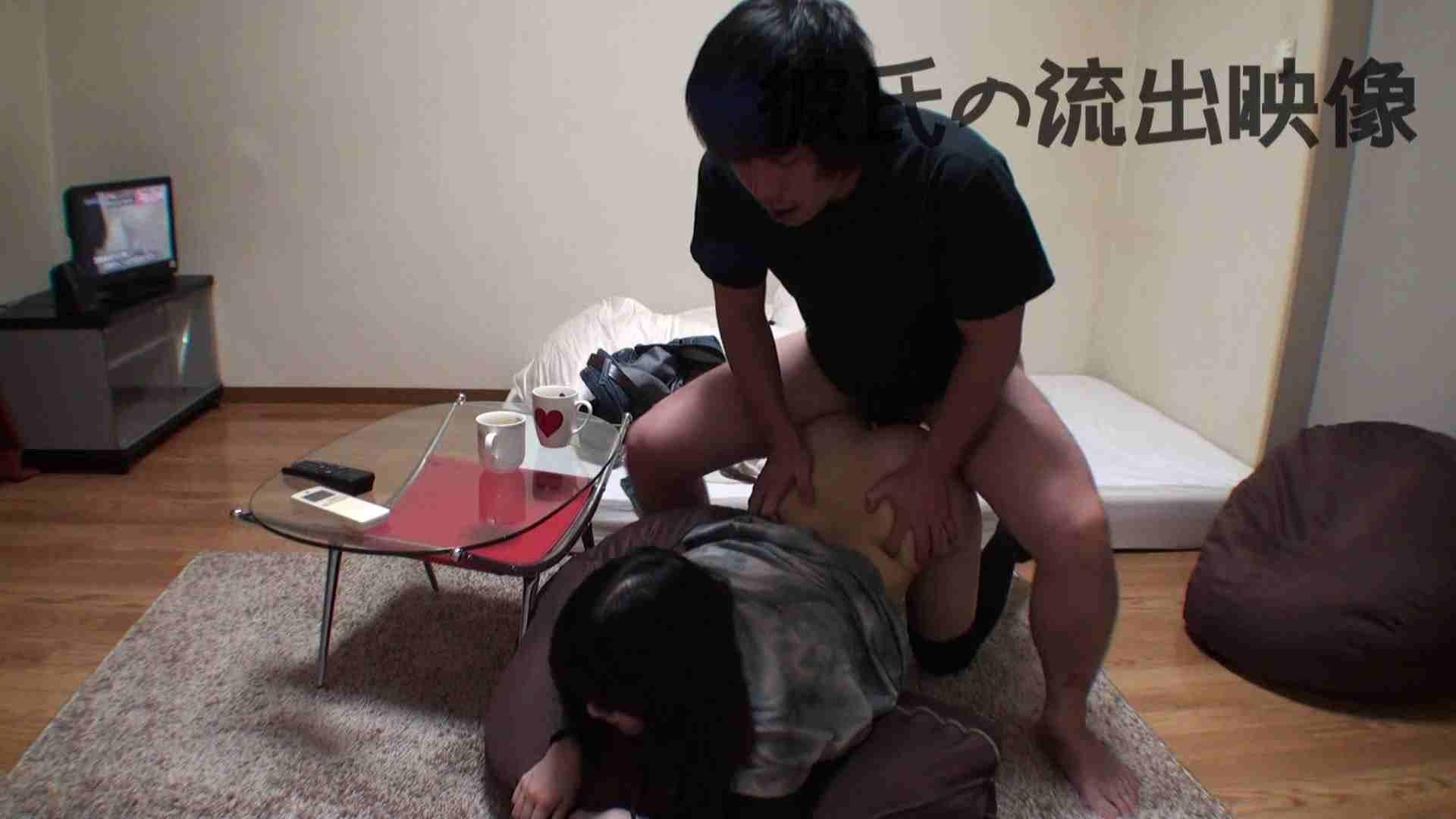 彼氏が流出 パイパン素人嬢のハメ撮り映像02 中出し ワレメ動画紹介 46pic 39