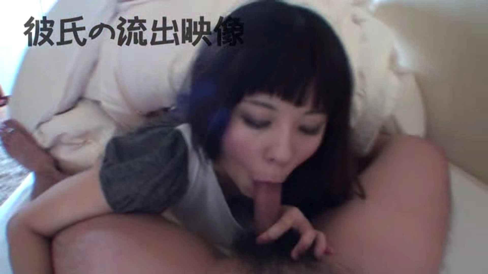 彼氏が流出 パイパン素人嬢のハメ撮り映像05 素人のぞき  59pic 10