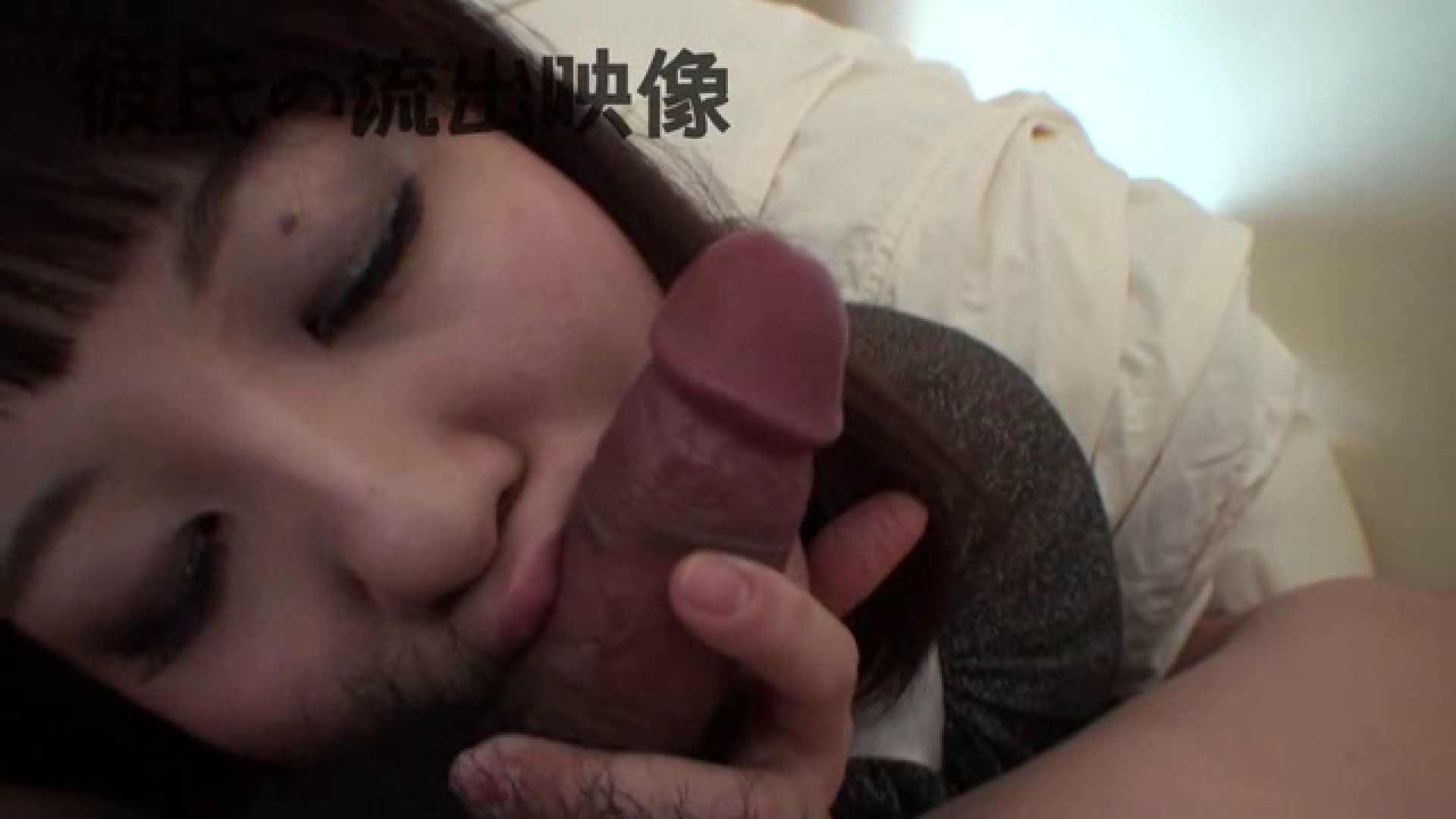 彼氏が流出 パイパン素人嬢のハメ撮り映像05 素人のぞき | SEX映像  59pic 11