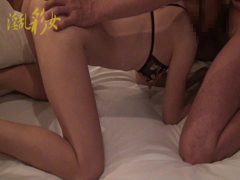 淫乱彩女麻優里 下着撮影&ハメ撮り 水着特集 オメコ無修正動画無料 110pic 34