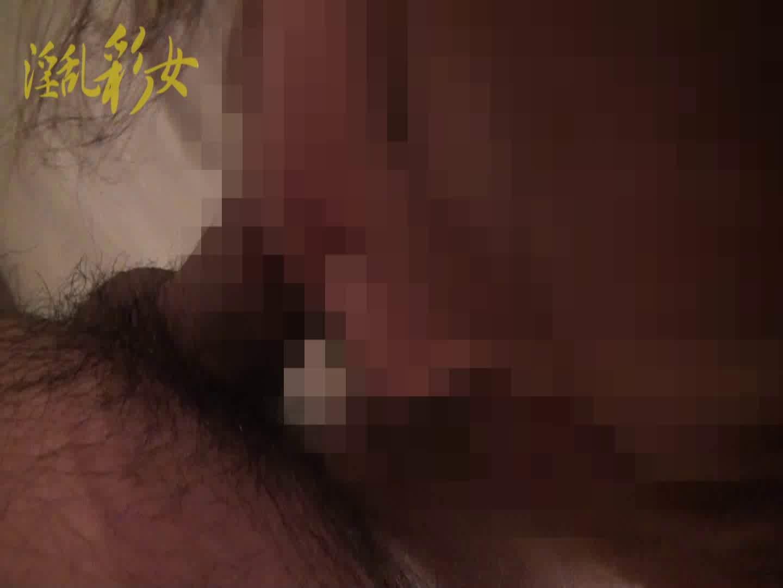 淫乱彩女麻優里 下着撮影&ハメ撮り 一般投稿 | SEX映像  110pic 41