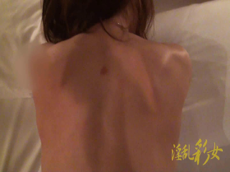 淫乱彩女麻優里 下着撮影&ハメ撮り 一般投稿  110pic 70